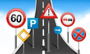 CCAS, aide, financière, auto-école, bénévolat, bourse, permis de conduire