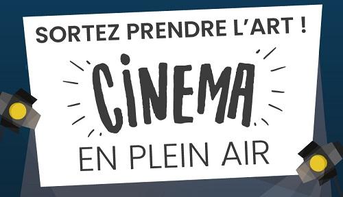 Cinéma sous les étoiles !